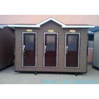 Buy cheap Three toilet seat mobile toilet from wholesalers