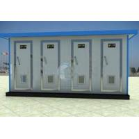 Buy cheap Color steel sandwich panel mobile toilet from wholesalers