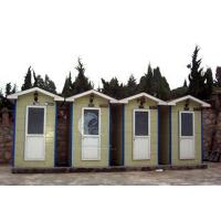Buy cheap Aluminum metal carved insulation panel mobile toilet from wholesalers