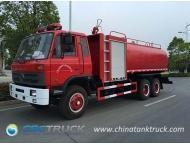 Cheap 4000 Gallon Water Tank Fire Truck for sale