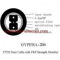 Quality FTTH Duct Cable 2 core with 0.5mm FRP strength member wholesale