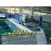 China Tuble Automatic Pad Printing Line on sale