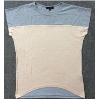 Buy cheap Ladies fashion splicing blouse TC1-674 from wholesalers