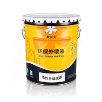 Quality Exterior Wall Paint DRXX-WD Oily primer wholesale