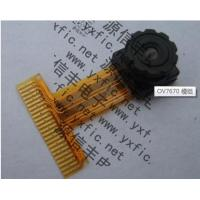 Buy cheap FPC Camera Module OV7740 from wholesalers