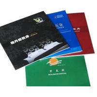 Quality Brochures Periodicals 08 wholesale