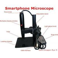 China Android Microscope Inspection Camera on sale