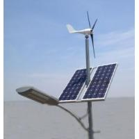 Buy cheap Wind-Solar Hybrid Streetlight from wholesalers