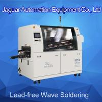 Buy cheap Economic-type small wave soldering machine product