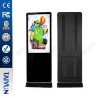 China 42 1080P Mini PC Multi points IR Touch Screen LED Computer Monitor on sale