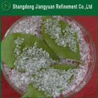 China Magnesium Sulphate technical grade on sale