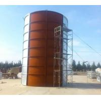 Buy cheap All Project from wholesalers