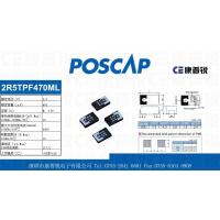 Buy cheap Panasonic POSCAP Solid Capacitor product
