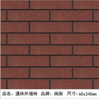 Quality Spot sale, full body panel external tile for villa, high-quality full body external tile wholesale
