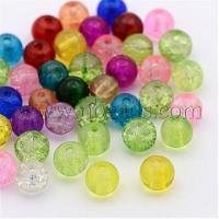 Buy cheap Mixed Crackle Glass Beads Strands, Round , 6mm, Hole:1.3~1.6...(X-CCG-Q001-6mm-M) from wholesalers