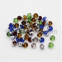 Quality Electroplate Glass Bead Strands, Half Silver Plated, Faceted...(X-GR4MMY-M1) wholesale