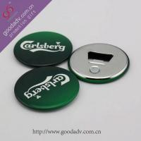 Buy cheap Products Tinplate button badge product