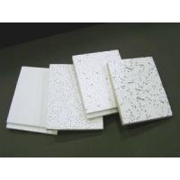 China mineral fibre ceiling tiles Mineral Fiber Ceiling Tiles on sale