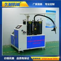 Quality Professional custom pultruded polyurethane two-component PU perfusion system equipment wholesale