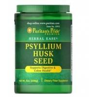 Quality Psyllium Husk Seed 100% Natural powder wholesale