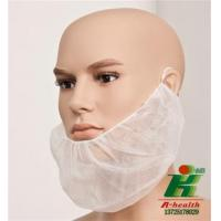 China Non woven beard cover on sale