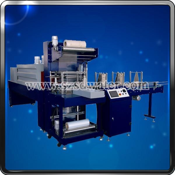 used shrink wrapping machine