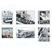 Quality High-speed Automatic Cartoning Machine wholesale