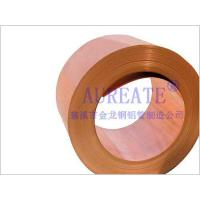 Buy cheap OXYGEN-FREE COPPER BUS BAR product