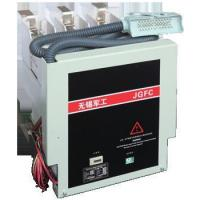 Quality [JGFC] combined type AC high voltage vacuum contactor wholesale