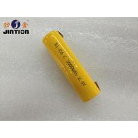 Ni-Cd C 3000mAh 2.4V Rechargeable Battery Pack