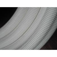 Quality Heat Resistant Insulation Tube (120℃) wholesale