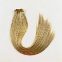Buy cheap hair extensions clip in cheap long JF0099 from wholesalers