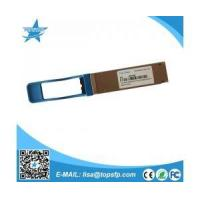 Buy cheap QSFP Transceiver from wholesalers