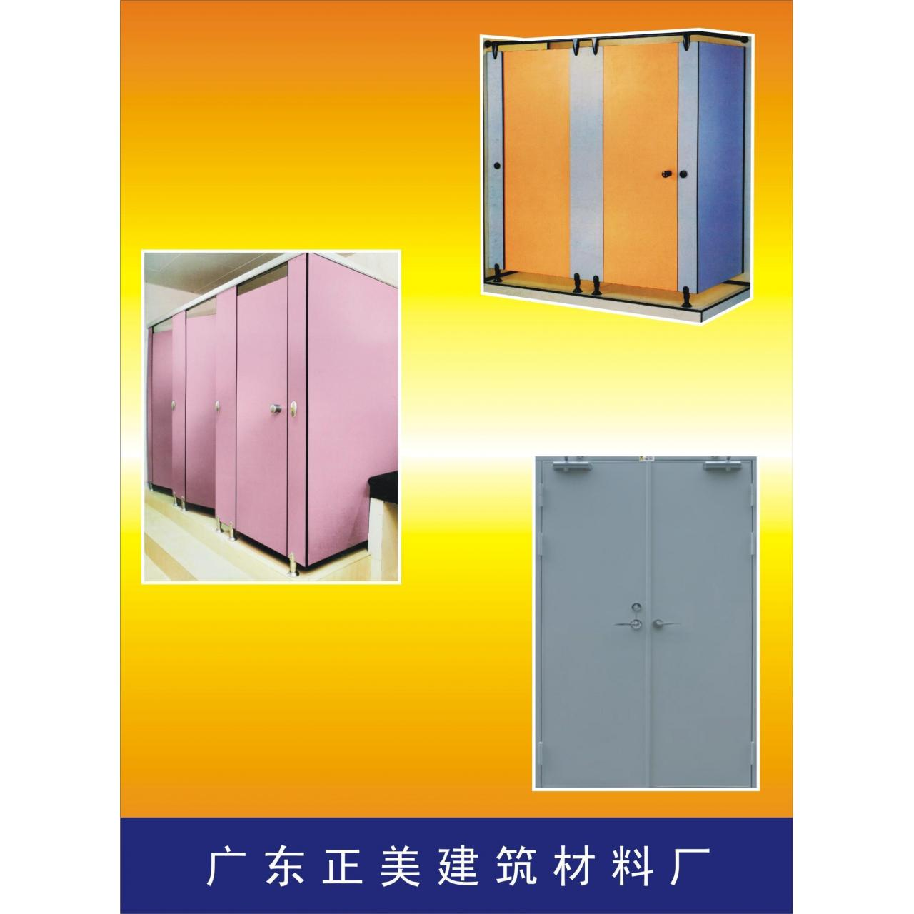 Quality Nanning toil Fire doors wholesale