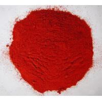 Buy cheap Paprika Powder from wholesalers