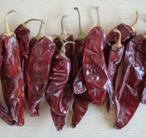 Buy cheap Paprika Pods from wholesalers