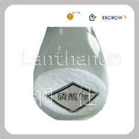 China Lithium Phosphate (Li3PO4.12H2O )with purity 95%-98% on sale