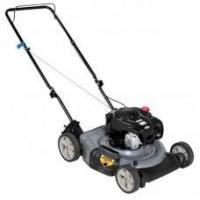 "Quality Craftsman (21"") 140cc Low Wheel Push Mower wholesale"