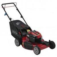 "Quality Craftsman (22"") 190cc Front Drive Self-Propelled EZ Lawn Mower wholesale"