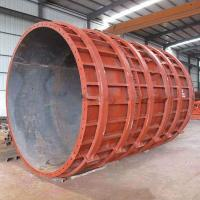 Quality Tunnel Circular Column Formworks for Building Construction wholesale
