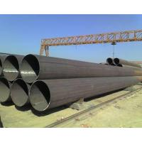 Quality LSAW (Longitudinal Submerged-Arc Welded Steel Pipe) wholesale