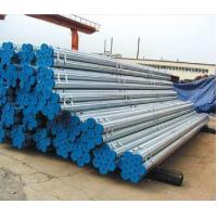 Quality ASTM A53/A252/A671/A672 Welded Pipe wholesale