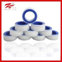 China 12mm high demand heat seal tape for pipe fitting on sale