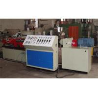 Buy cheap High speed corrugated pipe production line PE PVC single wall extruder from wholesalers