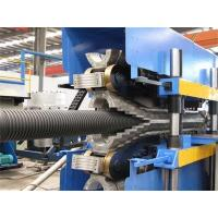 Buy cheap CNC progressed corrugated pipe production line forming machine from wholesalers