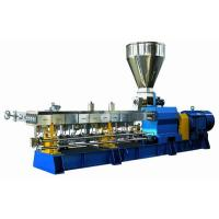 Quality high output WPC pelletizing line with parallel twin screw wholesale