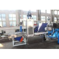 Quality SGS certificate PET granulation line dewater machine wholesale