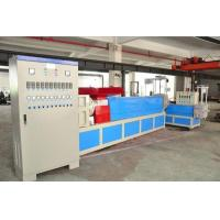 Buy cheap Two stage strand PE granulation line with force feeder from wholesalers