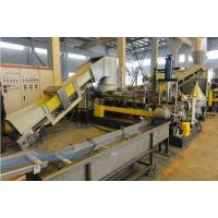 Buy cheap Two stage strand PE granulation line with aggregator from wholesalers