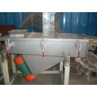 Quality SGS certificate PET granulation line Vibrosieve wholesale